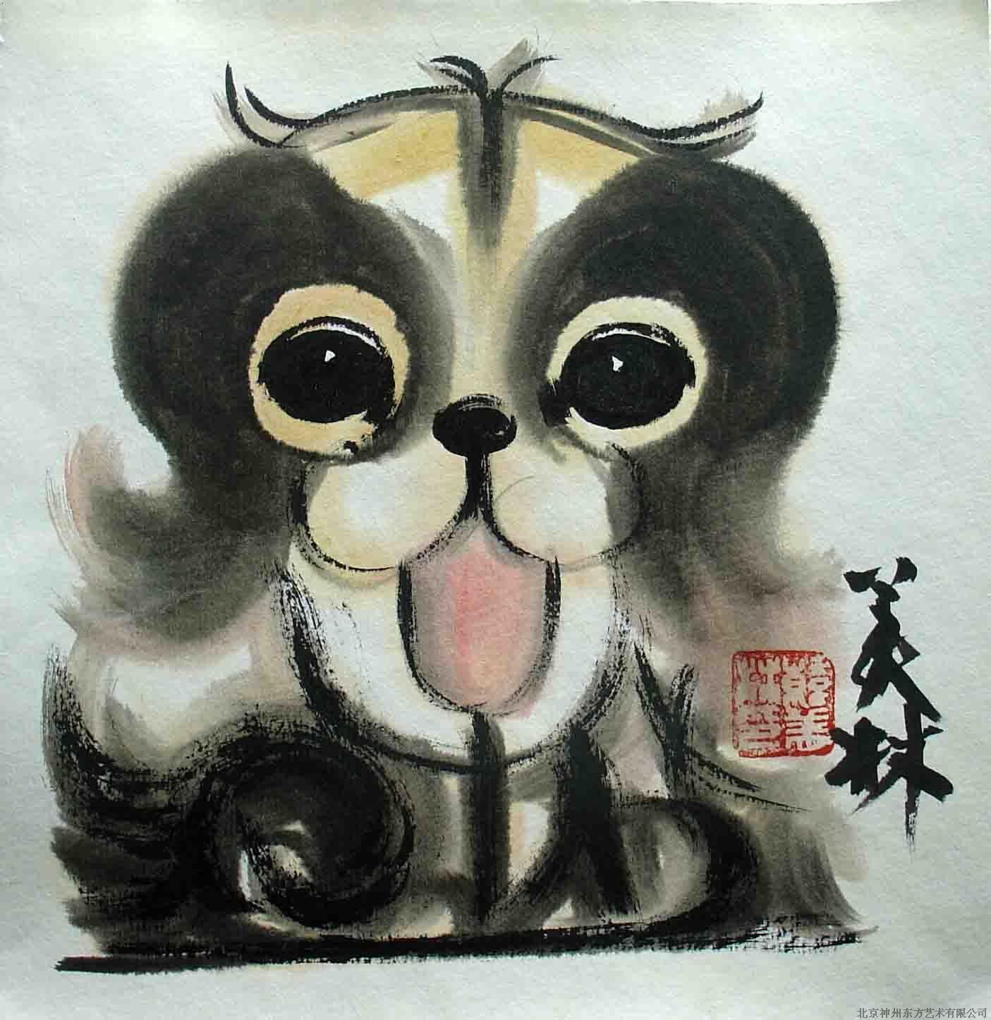 动物画 狗; 国画动物画