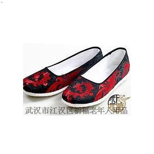 缎面绣花布鞋1