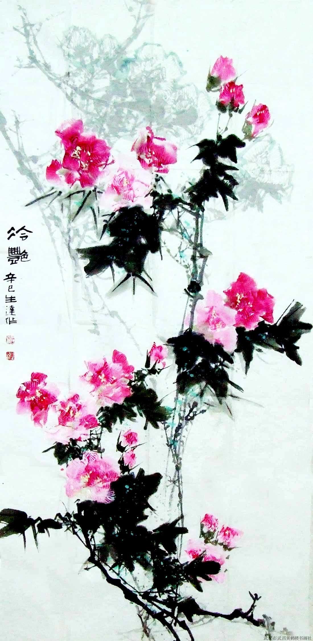 彩铅画教花卉程步骤图