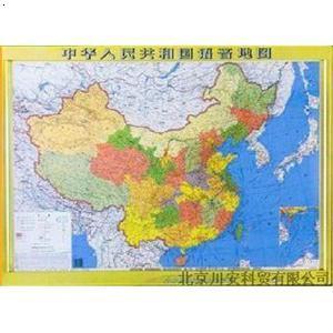 中国地图填图_中国地图空白填图图片