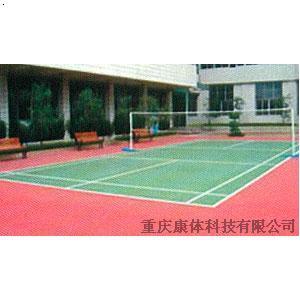 塑胶球场 重庆康体科技有限公司 重庆滑梯 重庆游乐设施 重庆体育场设