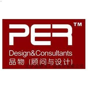 【工业设计】厂家,价格,图片_北京品物堂产品设计有限