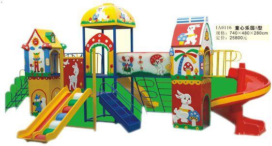哈尔滨幼儿园游乐设施