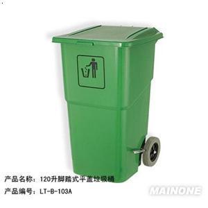 包邮创意有盖大号垃圾桶脚踏式