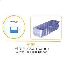 多功能物料盒4109