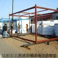 活动房 彩钢 厂家 价格/彩钢活动房