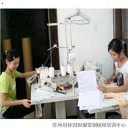 上海服装学校