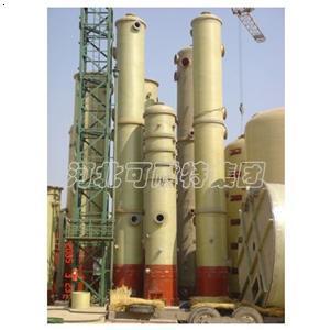 洗涤塔,填料塔,干燥塔,反应釜,脱硫塔