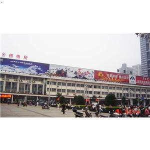 长沙市火车站120米x6