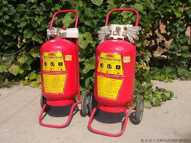 灭火器检查表:灭火器简笔画:二氧化碳灭火器