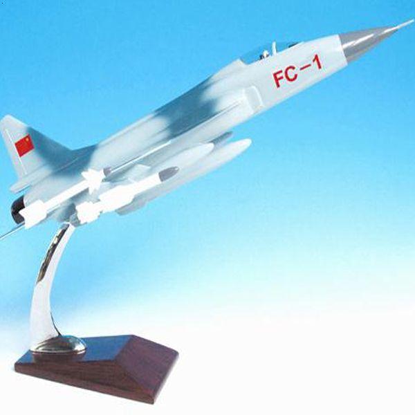 手工制作飞机模型