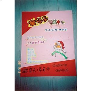 送礼品pop手绘海报