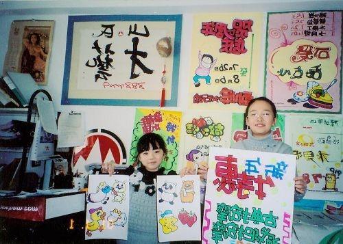 简笔画作品_长春市山氏才艺教育学校-铭万网