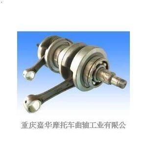 产品首页 机械及行业设备 机械设计 重庆曲轴