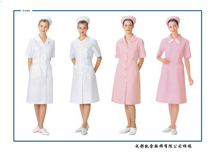 护士服装_成都凯雷服饰有限公司-必途