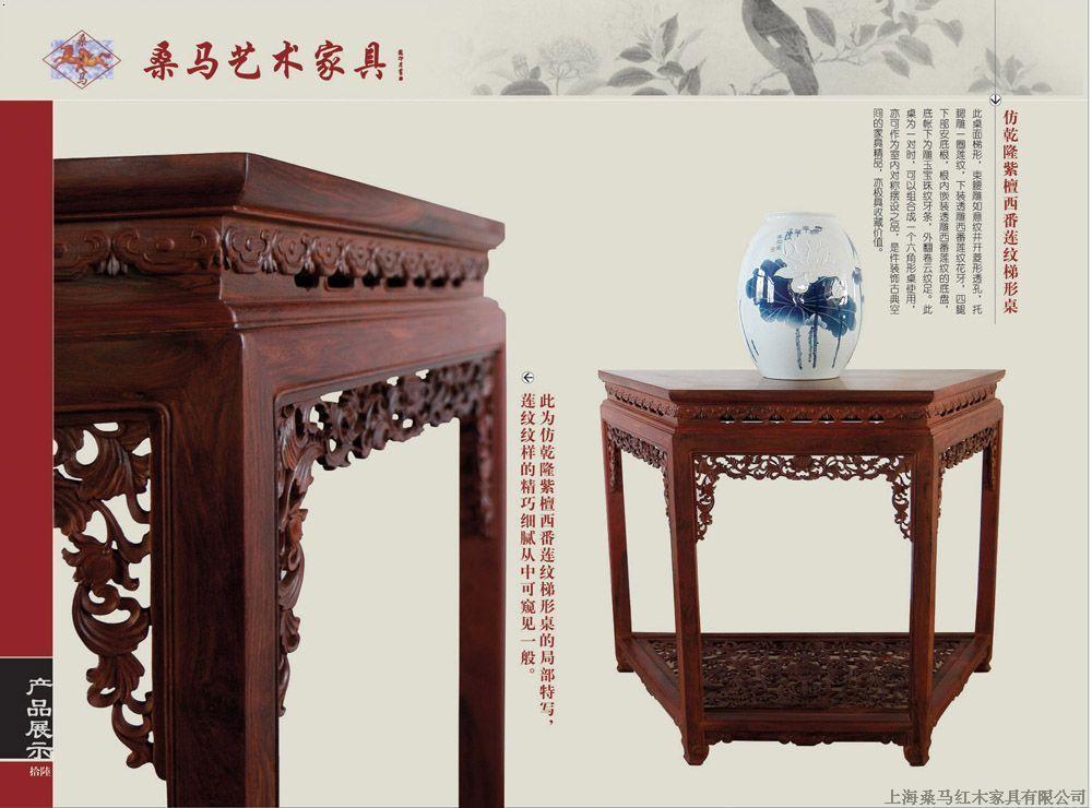 >红木家具 红木古典家具 红木明清家具