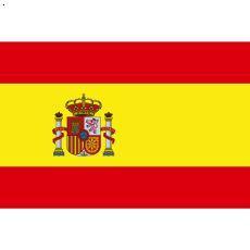 昆明西班牙语,