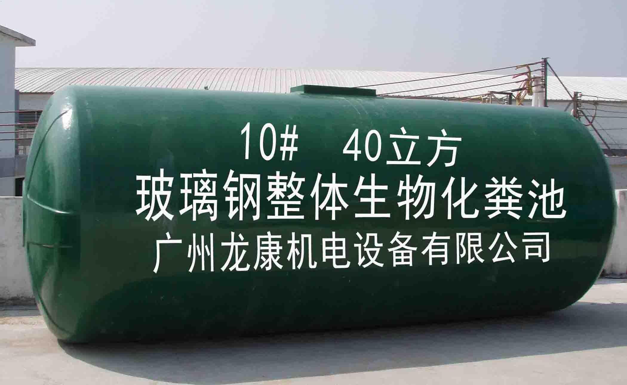 构造 03s702钢筋混凝土化粪池 02s701砖砌化粪池标准图集