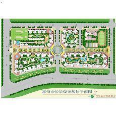 园林绿化_园林设计_广州磊森园林景观有限公名片设计培烘图片