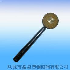 磁性管道锁闭阀钥匙图片