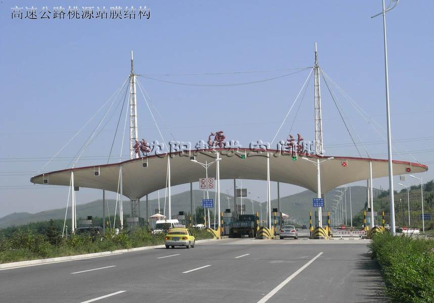锦州到上海飞机