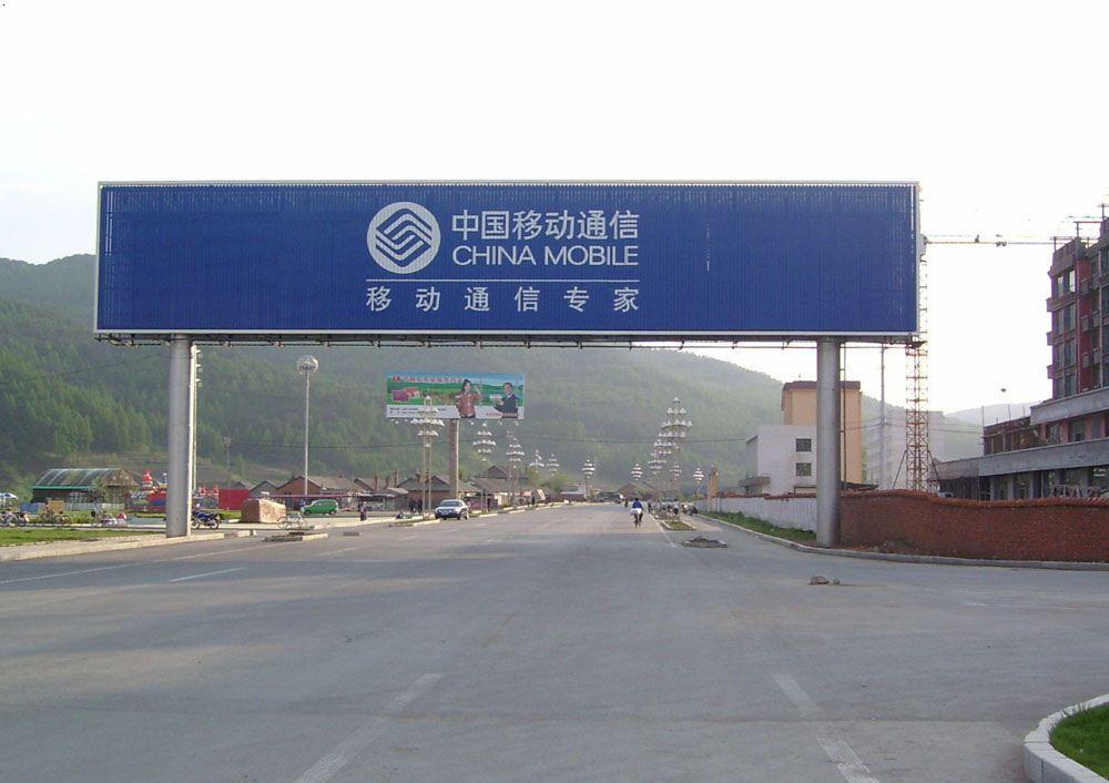擎天柱广告牌吉林省龙聚山钢结构工程有限公司第一网