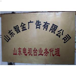 制作铜字铜牌banner背景素材