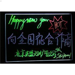 电子荧光板,pop手绘荧光板,电子荧光手写板