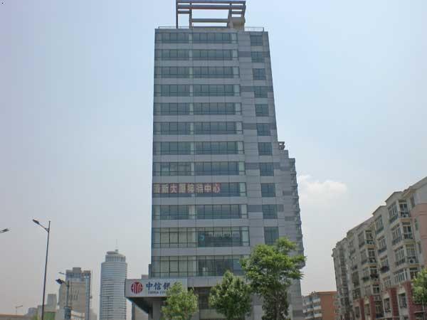 泰達清新園大廈