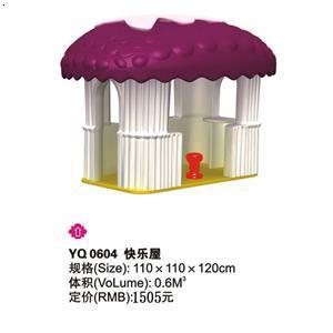 【小房子hda2-4】厂家,价格,图片_黑龙江省宏德教具