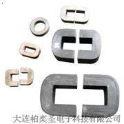 大连晶粒取向硅钢铁芯-大连柏奕圣电子科技有限公司