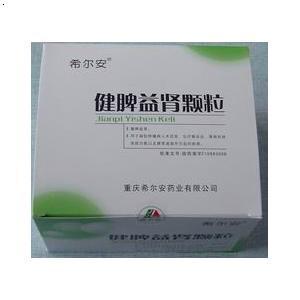 健脾益肾颗粒_河南省国药医药有限公司铭万网2.cn