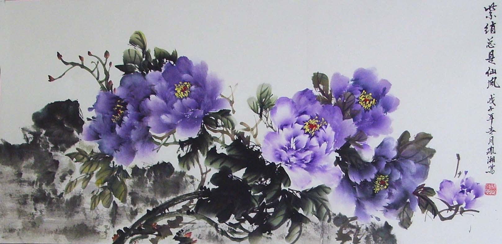 紫牡丹 (熊凤湘)