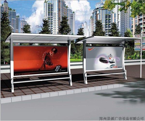 南京灯箱_郑州景源广告设备有限公司-必途 b2b.cn