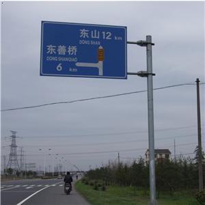 道路路牌制作