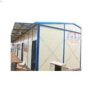 【哈尔滨轻钢结构房】厂家,价格,图片_哈尔滨轻钢结构