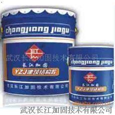YZJ-1粘钢型结构胶(涂布型)