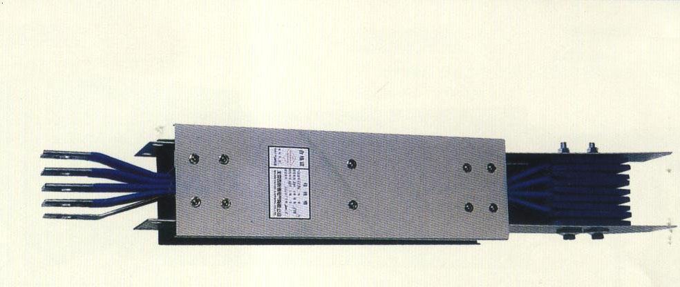 密集型封闭母线槽