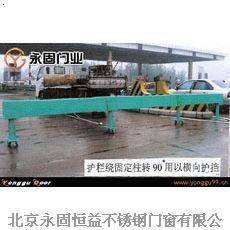 折叠式活动护栏003图片