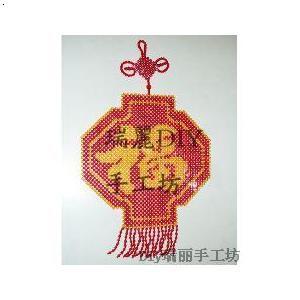 【串珠饰品--福字】厂家