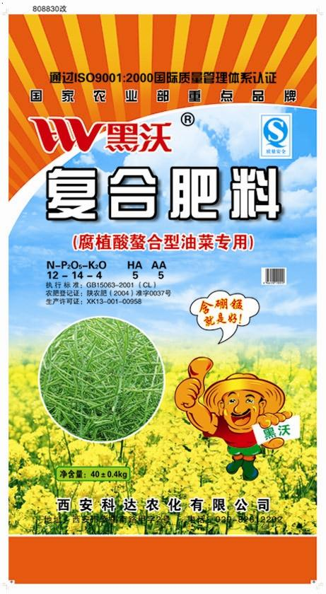 油菜专用螯合肥