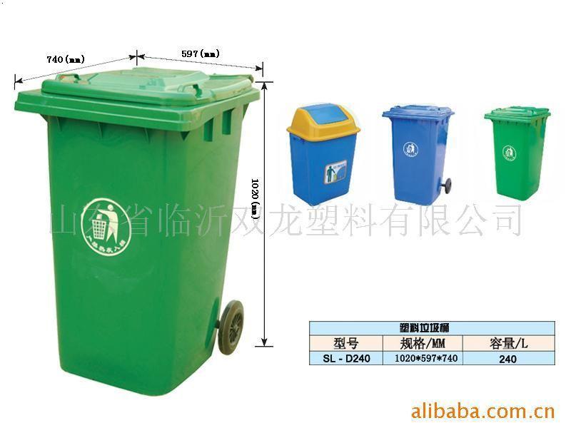 ¥1(1) 品牌:魏总13644289495| 规格:电话咨询| 起订量:1| 详情:的工作场所三类。垃圾容器和垃圾容器间、废物箱和痰盂都属于环境卫生公共设施。垃圾桶又名废物箱或垃圾箱,就是装放垃圾的地方。户外垃圾