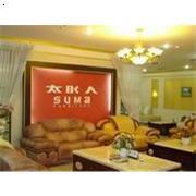必途 采购 家居用品 太阳人沙发           太阳人沙发产地为成都图片