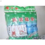 足彩竞彩下载生产塑料鞋套厂家
