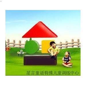 长春感觉统合失调_星言童语特殊儿童训练中心-必途 .