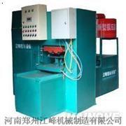彩瓦机 自动型彩瓦机 13783614093