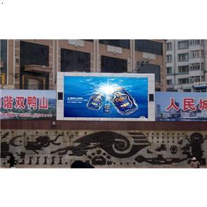 孩子在黑龙江省双鸭山市政府第一幼儿园受伤