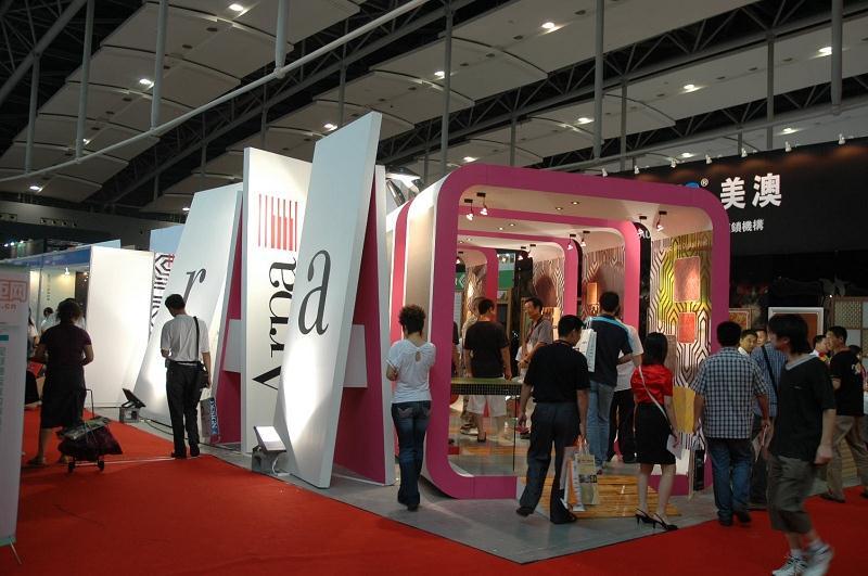 产品展示 展会设计制作 创意展厅  面议 起订量:不限库存总量:充足