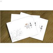培训教材设计 天津广告公司 天津宣传册印刷 天津宣传册设计 天津样本设计 天津样本印刷 宣传册设计印刷 样本设计印刷 企业宣传册设计印刷 精装宣传册设计印刷 不干胶印刷 包装设计制作 DM设计印刷