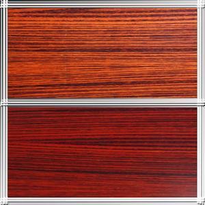 产品首页 建筑,建材 木质材料 木板材 饰面板  价      格: 面议 品